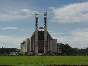 Santuario Nacional Virgen de Coromoto